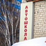 К 2025 году россияне будут сдавать на права на беспилотниках