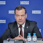 Медведев: цифровизация приведет к исчезновению многих профессий