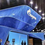 Акционеры «Газпрома» получат на 17,7 % меньше дивидендов