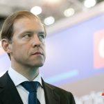 Глава Минпромторга рассказал о мерах стимулировании спроса на экотранспорт