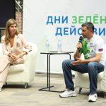 Липецк принял эстафету экомарафона «Дни зеленых действий»