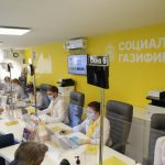 Еще 5 офисов социальной газификации откроют в Подмосковье до осени