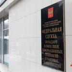 В России заблокировали почти 1 тыс. сайтов с поддельными COVID-сертификатами
