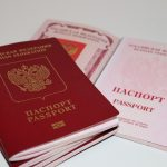 Россиянам отменили отметки в паспорте о браке и детях