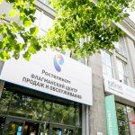 «Ростелеком» предложил обложить крупные IT-компании дополнительными взносами