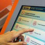 Минцифры тестирует применение биометрической идентификации для получения госуслуг