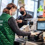 В Совфеде выступили за ограничение сбора данных россиян в магазинах