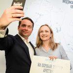В Мурманске вручили первый сертификат на арктический гектар