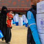 Талибы попросили ООН сохранить представительство в Афганистане