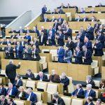 Профильный комитет Госдумы РФ не поддержал увеличение рабочей недели