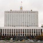 Правительство одобрило расширение ТОР в Забайкалье и Хабаровском крае