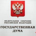 «Единая Россия» может потерять 10% мест в Госдуме, но сохранить конституционное большинство