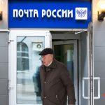 «Почта России» создала дочернюю компанию для обслуживания ИТ-инфраструктуры