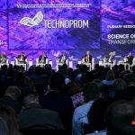 Правительство утвердило программу форума «Технопром-2021» в Новосибирске