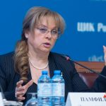 На выборы депутатов Госдумы зарегистрировали около 6 тысяч кандидатов