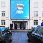 В «Единой России» подготовили законопроект о запрете въезда в РФ русофобам