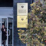 Росприроднадзор взял на контроль ситуацию с выбросом сероводорода в Челябинске