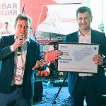 Калужскую область назвали лидером в реализации цифровых проектов