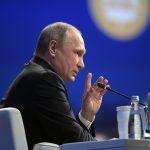 Путин назвал строительство Северного широтного хода приоритетной задачей в Арктике