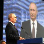 Путин выступил за модернизацию системы оплаты труда учителей в России