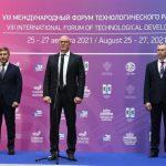 VIII международный форум технологического развития «Технопром-2021» стартовал в Новосибирске