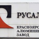 Директор по экологии и промбезопасности АО «РУСАЛ Красноярск» ответит в суде за загрязнение воздуха