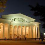 В Саратове построят новый корпус консерватории за 120 млн рублей