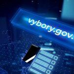 Московские власти рассчитывают довести число участников электронного голосования на выборах до 2 млн человек