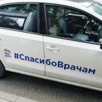 Российские регионы резко сократили расходы на здравоохранение