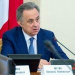 Мутко: 70% городов России требуется улучшение индекса качества городской среды