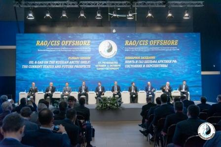 Форум по освоению ресурсов российской Арктики «RAO/CIS Offshore 2021» проходит в Санкт-Петербурге