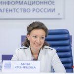 Кузнецова выступает за максимально оперативное подключение волонтеров к ЧС