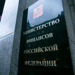 Минфин хочет обязать резидентов российских офшоров помогать детям с редкими болезнями