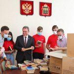 Волонтеры провели акцию помощи сельским библиотекам Пензенской области