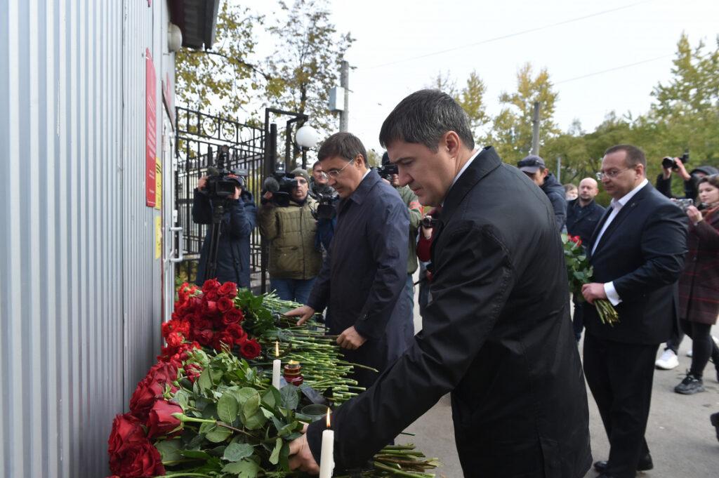 Власти Прикамья начнут производить выплаты семьям погибших пристрельбе в Пермском университете