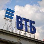 ВТБ начал выдавать Дальневосточную ипотеку по ставке 0,1 процента
