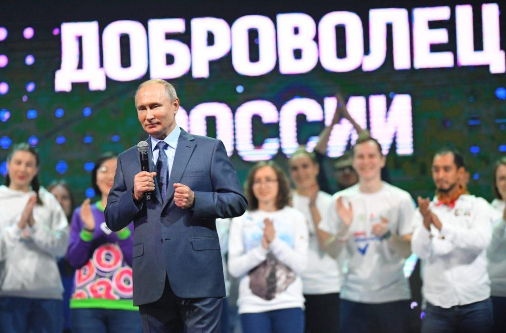 Тенденции и перспективы волонтёрского движения в России