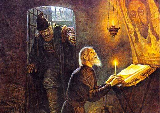 Малюта Скуратов и митрополит Московский Филипп