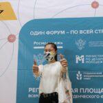 В Казани проходит Всероссийский студенческий форум в рамках нацпроекта «Образование»