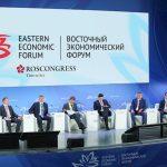 На острове Русский во Владивостоке начал работу Восточный экономический форум