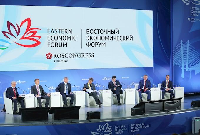 Восточный экономический форум — 2021