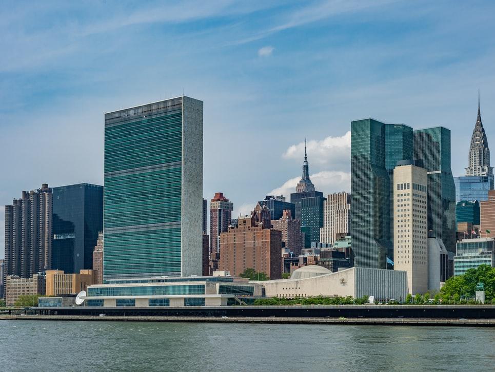 Генассамблея ООН: на повестке пандемия коронавируса
