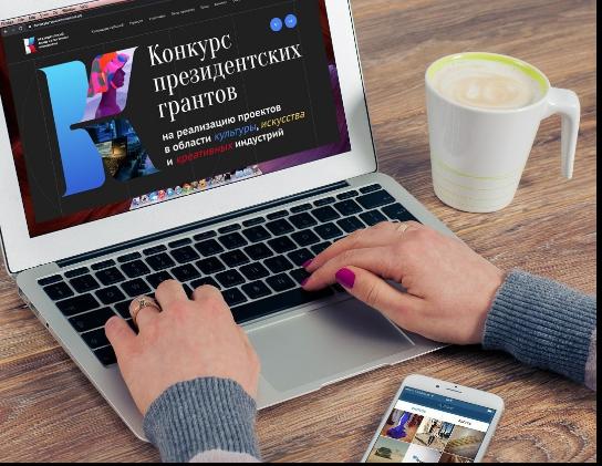 В Москве подведут итоги первого грантового конкурса Президентского фонда культурных инициатив