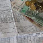 Кабмин утвердил механизм долгосрочного регулирования тарифов ЖКХ