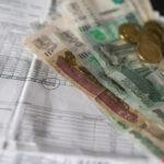 Правительство утвердило повышение платы за капремонт на 25%
