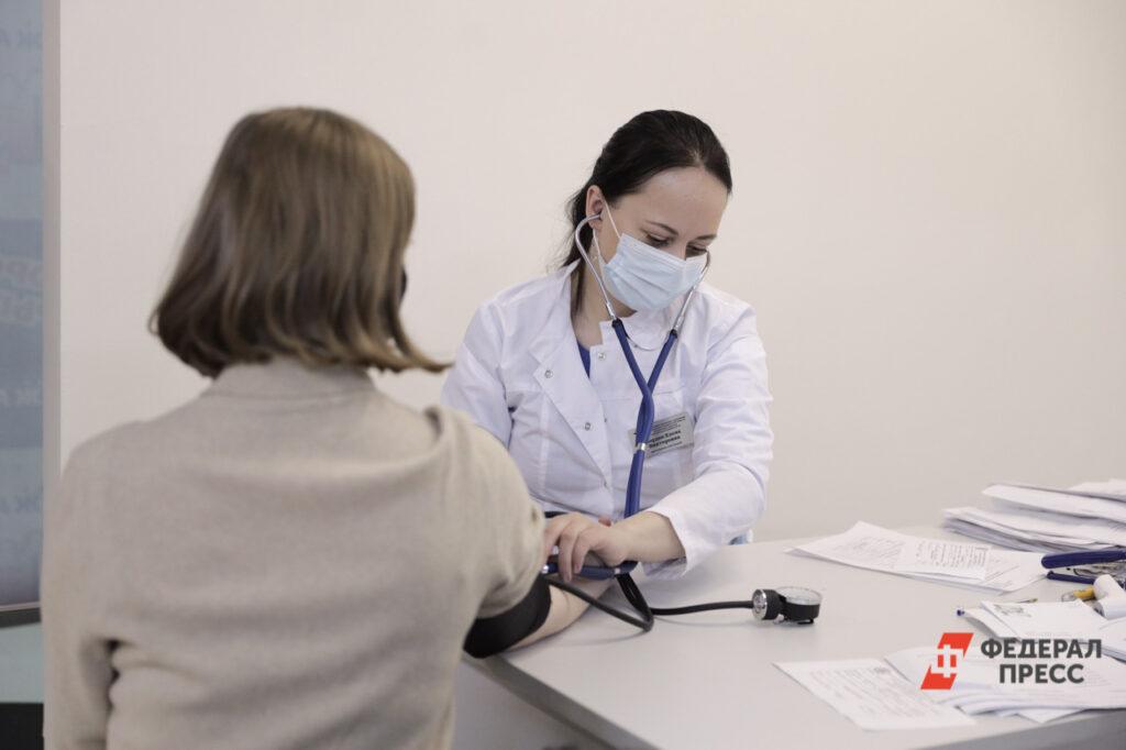 Минэкономразвития предложило разрешить врачам ставить диагнозы онлайн