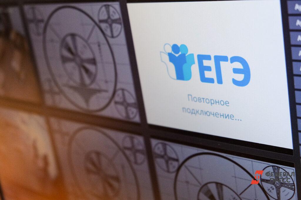 В России хотят вернуть сдачу ЕГЭ по базовой математике