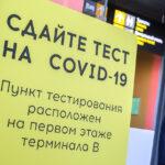 Собянин пообещал внедрение массового экспресс-тестирования на COVID-19 в Москве