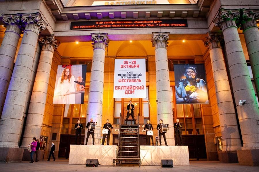 В Петербурге открылся XXXI Международный театральный фестиваль «Балтийский дом»
