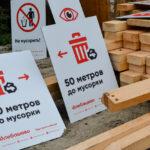 На Российском экологическом форуме эксперты обсудят реформу отрасли обращения с отходами